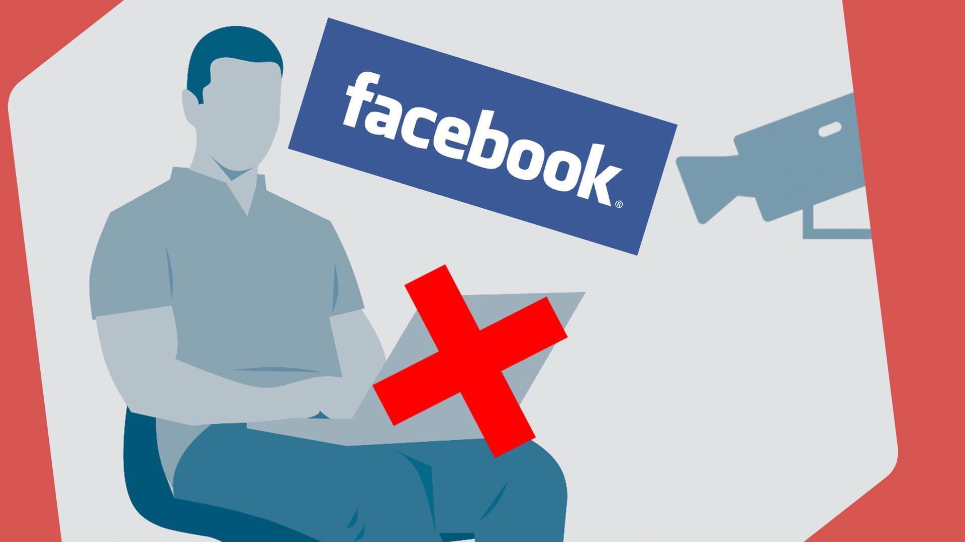 Facebook Blocking Header